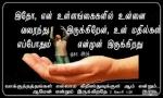 tamil promise card august.jpg