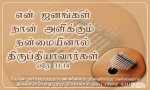 todays bible verse wallpapers.jpg